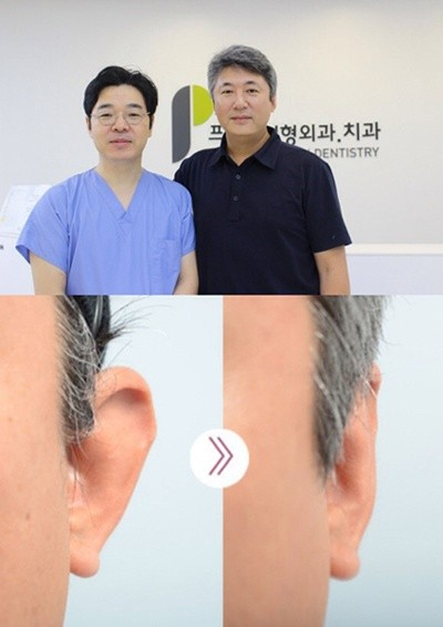 ear-clinic_kr_20140916_131054.jpg